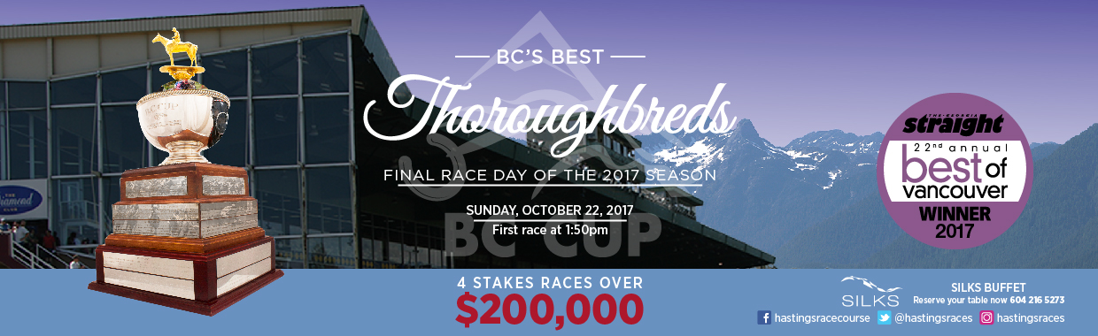 Horseracing, Vancouver